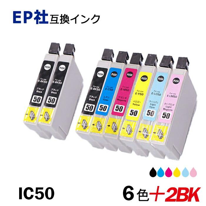 IC506色+2BK