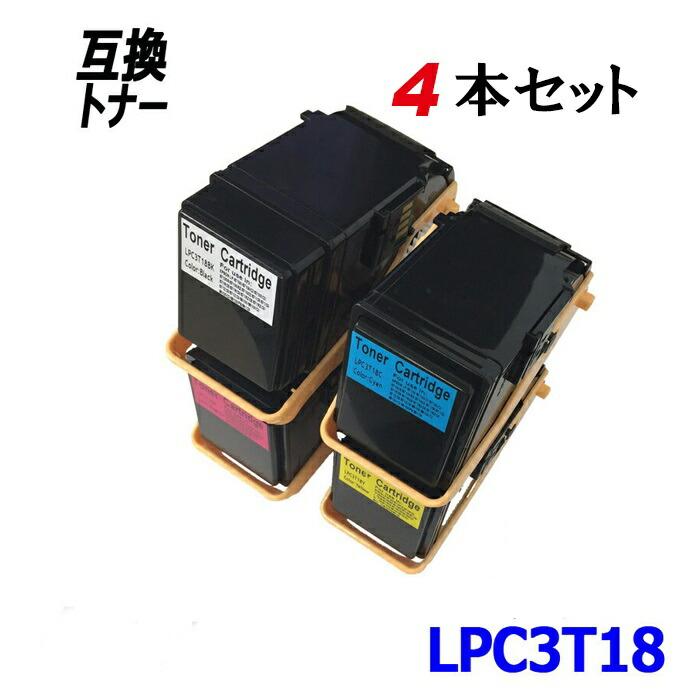 エプソン互換 LPC3T18BK 4色セット