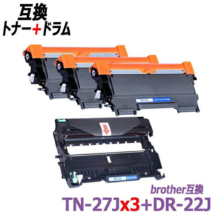 ブラザー互換TN-27J 3本セット