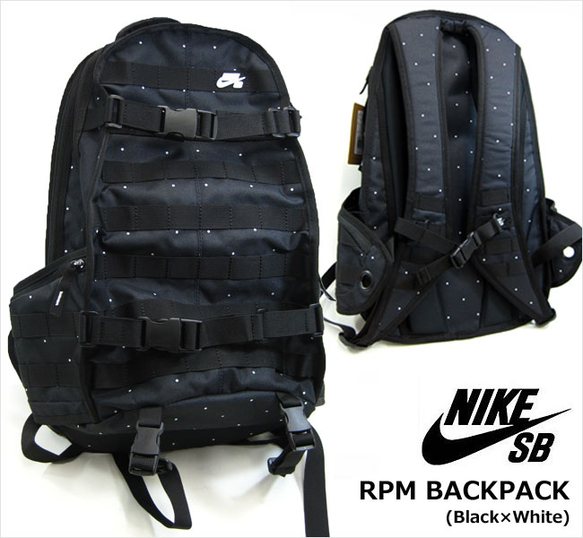 7148e284824dd7 nike sb rpm backpack white