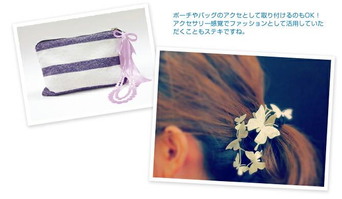 SEE OH! Ribbon(しおりぼん)