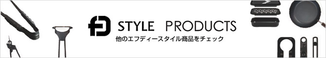 FDstyle