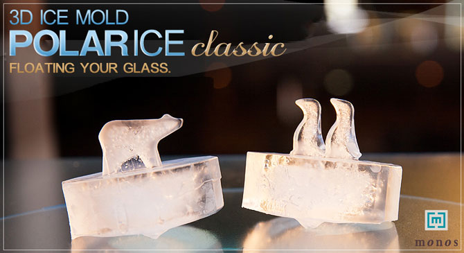 おもしろ雑貨 製氷機 ポーラーアイス クラシック POLAR ICE classic モノス社 MONOS