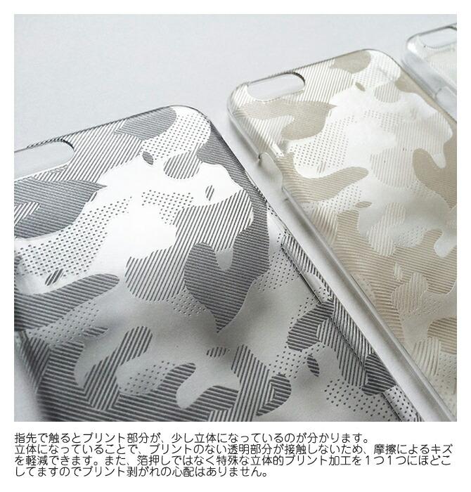 iPhone6Sケース iTattoo 迷彩 iTattoo Type3D for iPhone6 日本製 iTattoo6S iPhone6S専用 日本製 appouflage