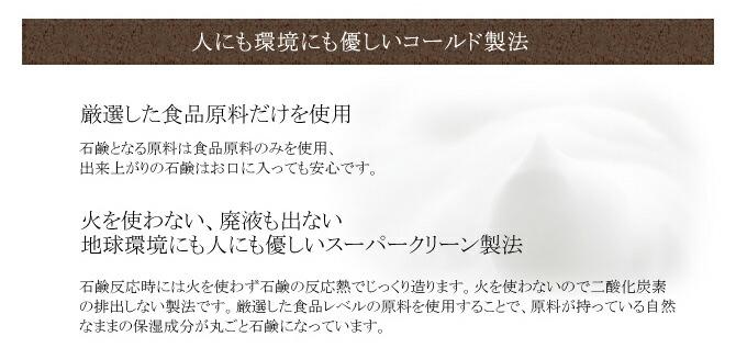 【コールドプロセス 柿渋緑茶石鹸】 コールドプロセス【丸菱石鹸】