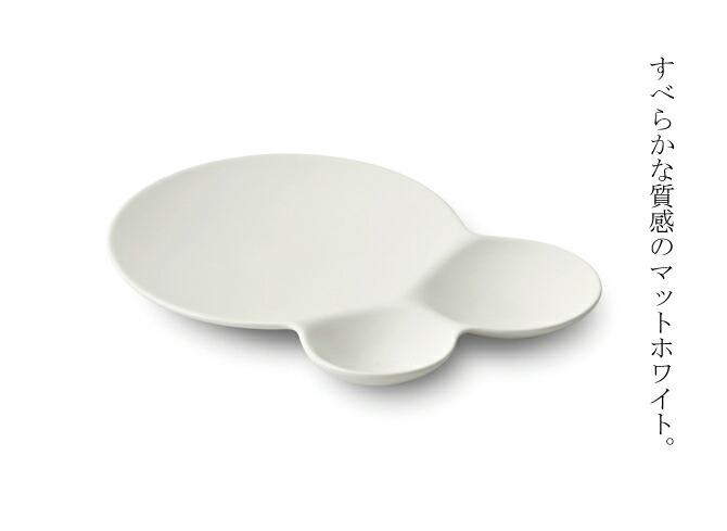 サヴォネ 仕切り皿