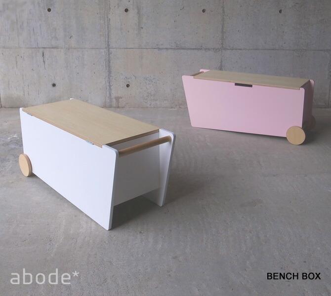 abode BENCH BOX
