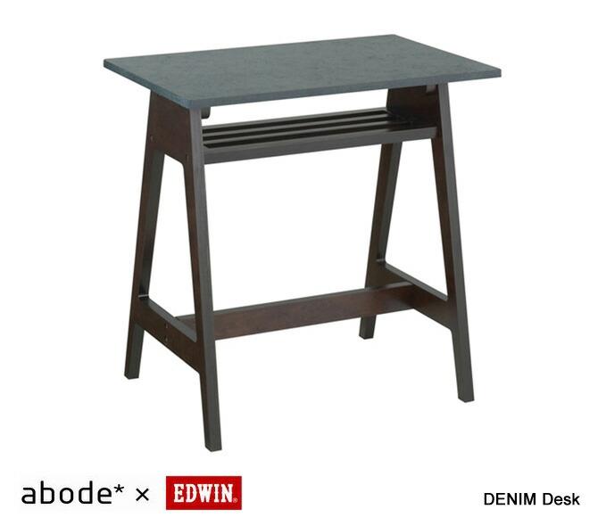 abode DENIM_Desk