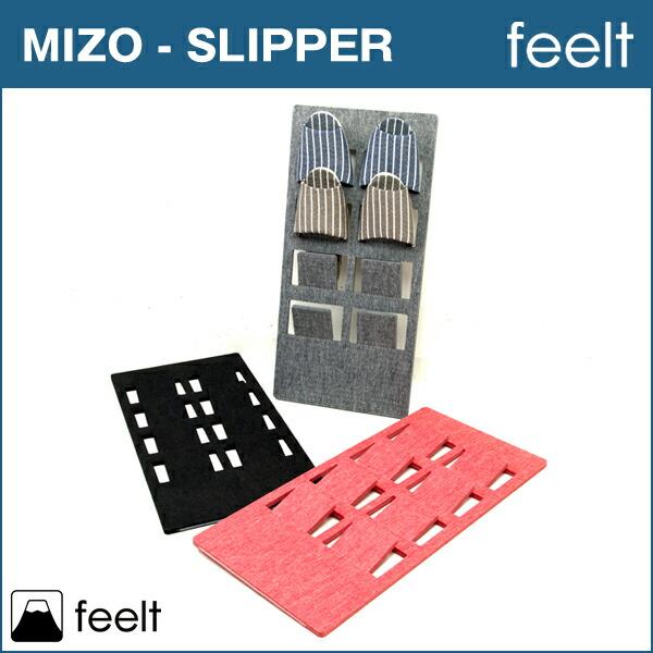 feelt【SLIPPER】】abode
