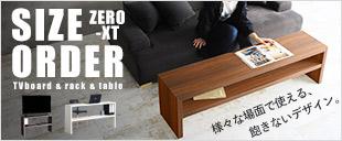 ZERO-XTサイズオーダー