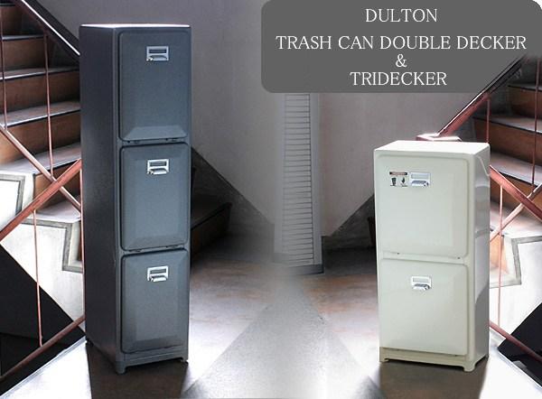DULTON TRASH CAN