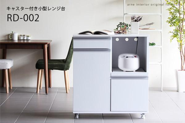 キャスタt-付きキッチンカウンター