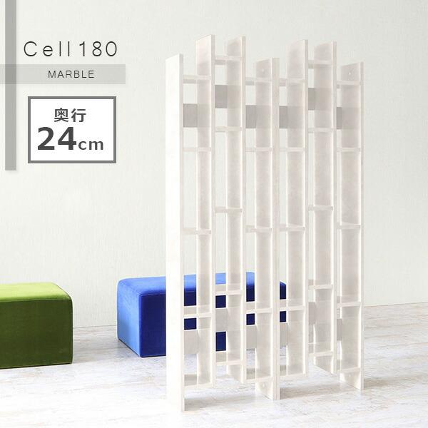ディスプレイラック cell 180