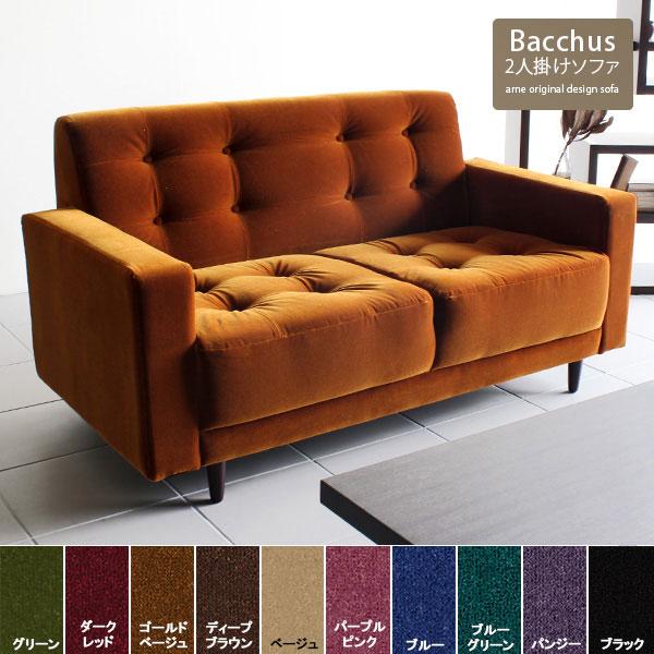 bacchus_moq-2p.jpg