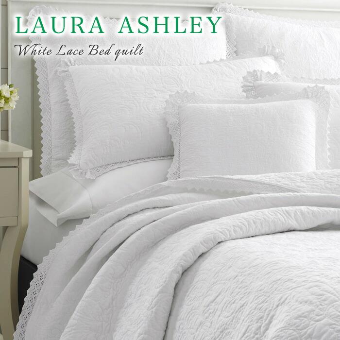 Laura Ashley ホワイトレースベッドキルト