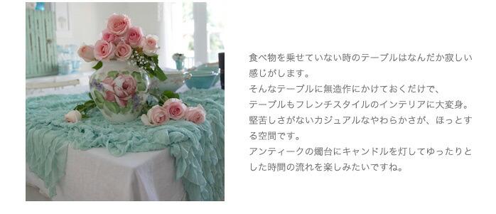 ベッドスローフレンチスタイルのインテリアに大変身/Shabby Style シャビースタイル シフォンレイヤードスロー