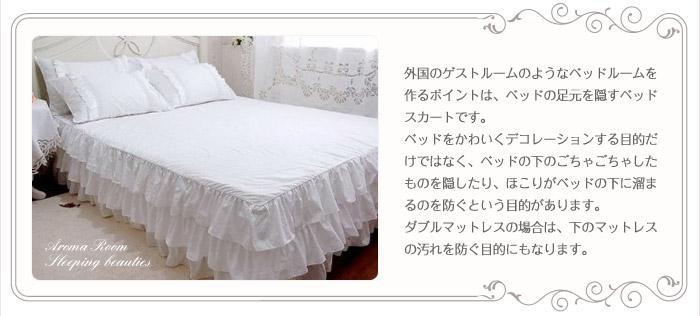 外国のゲストルームのようなベッドルームに