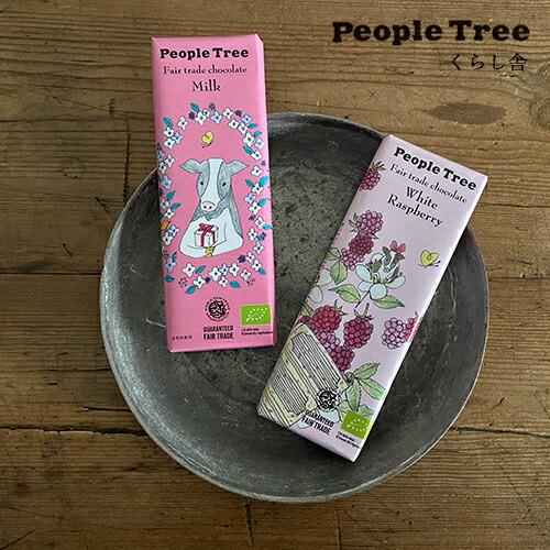 ピープルツリー