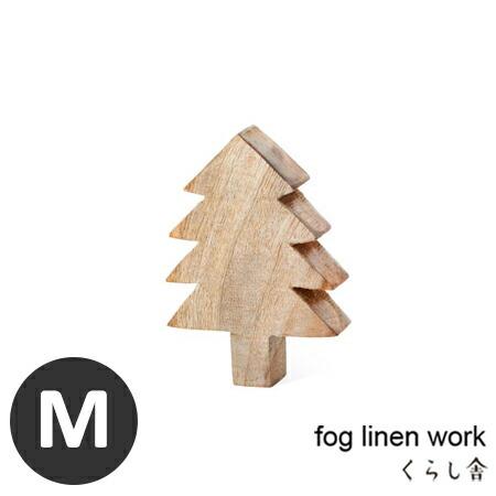 fog linen work もみの木のオブジェ S,M,L