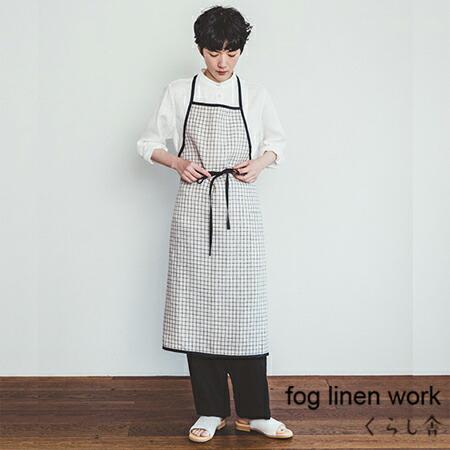 fog linen workパイピングエプロン ジェン