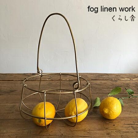 fog linen work ブラスハンギングバスケット(M)