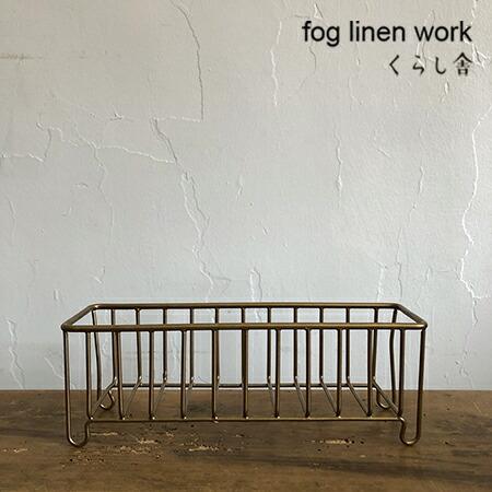 fog linen work ブラスワイヤーバスケット (S)