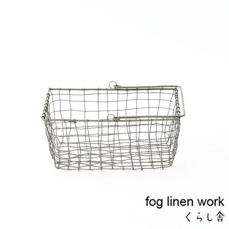fog linen work ストレージバスケット