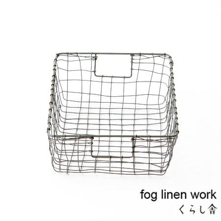 fog linen work ドロワーバスケット