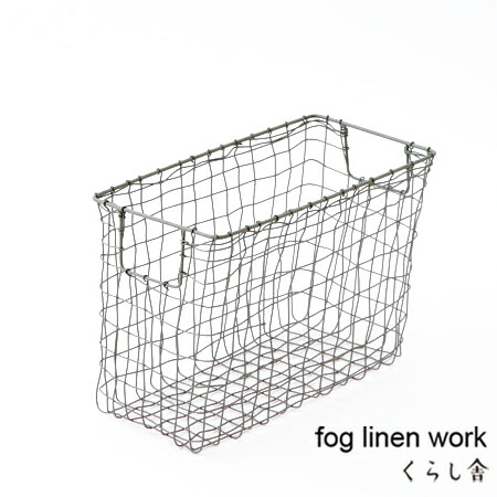fog linen work マガジンバスケット