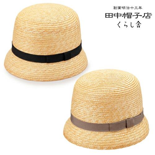 田中帽子店 ミニカサブランカ