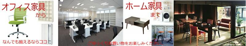 会社イメージ01