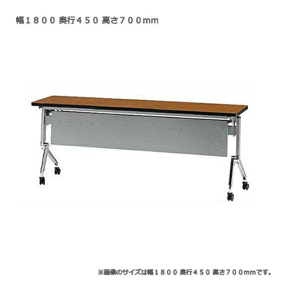 フォールディングテーブル
