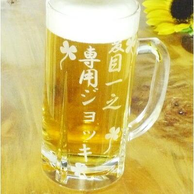 art yotsuba rakuten global market name portrait put name beer mug