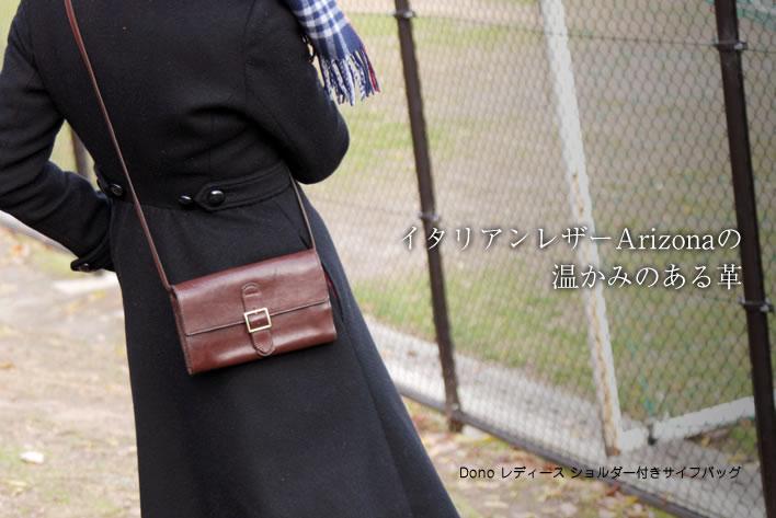 ショルダー付き財布バッグ