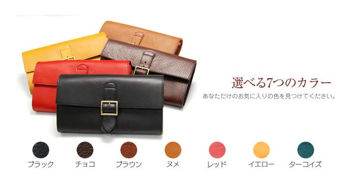 選べる4つのカラー。あなただけのお気に入りの色を見つけてください。