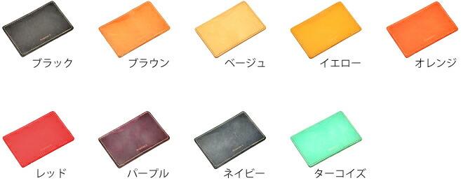 バルーンウォレットに合わせやすい9色のカラー