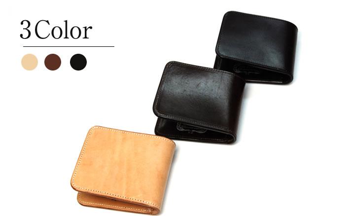 メンズ二つ折り財布カラー
