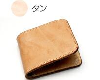 2つ折り財布 カラータン
