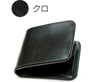 2つ折り財布 カラーブラック