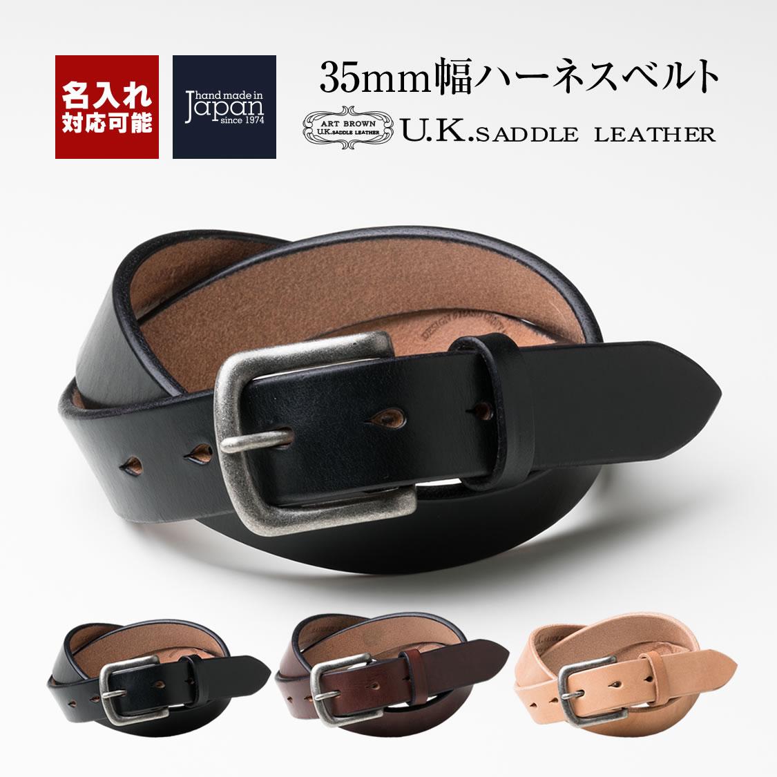 """今まで見たことない厚革で作る圧倒的な存在感を放つメンズベルト。流行に捉われない""""ホンモノ""""のベルトを持ってますか。"""