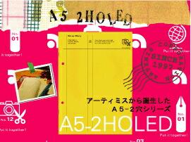 A5-2HOLED