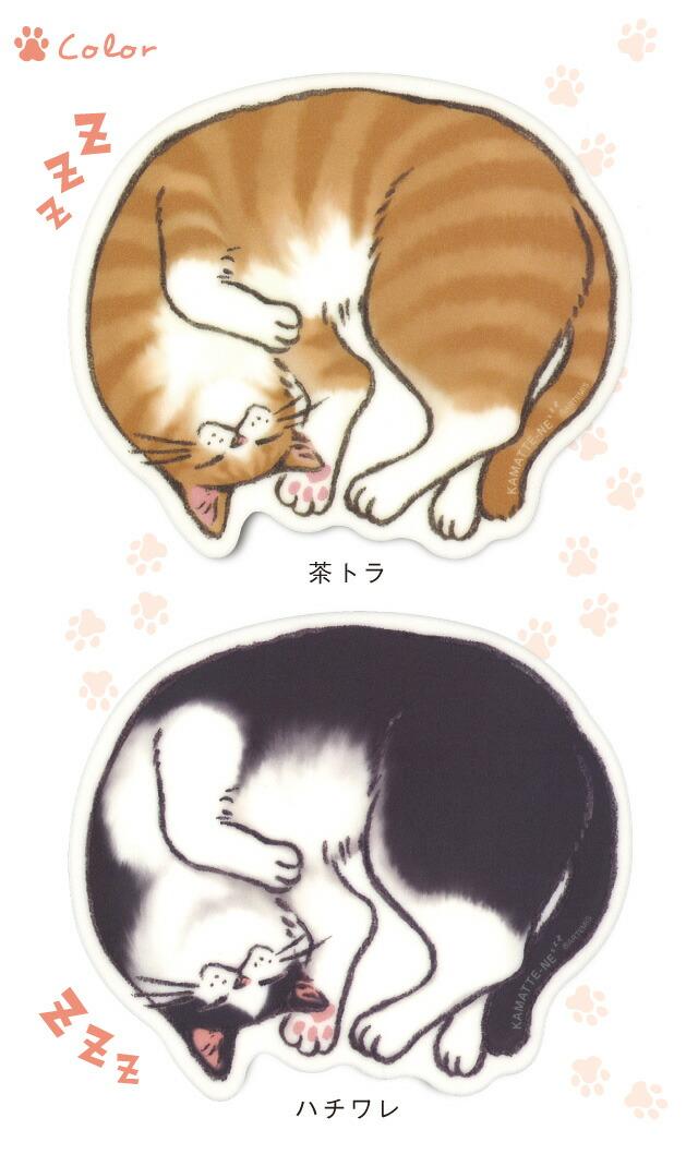 楽天市場 かまって寝 マウスパッド M 猫 雑貨 おしゃれ かわいい 猫好き おすすめ おもしろ イラスト グッズ ねこ ごめん寝 ポーズ プレゼント 雑貨メーカー 直営店舗 雑貨メーカー直営店舗アーティミス