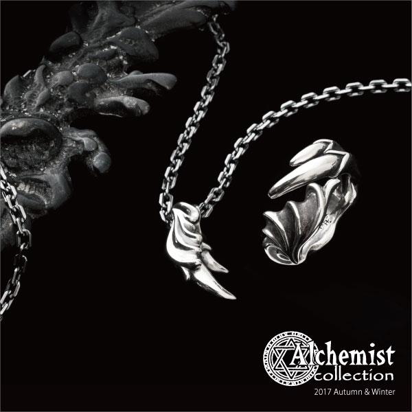 Alchemist Collection 販売開始