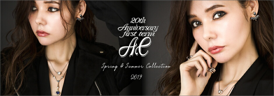 2019 SS 20th Anniversary Collection
