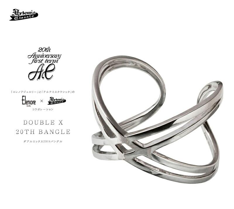 アルテミスクラシック ダブルエックス20thバングル メンズ レディース ブレスレット