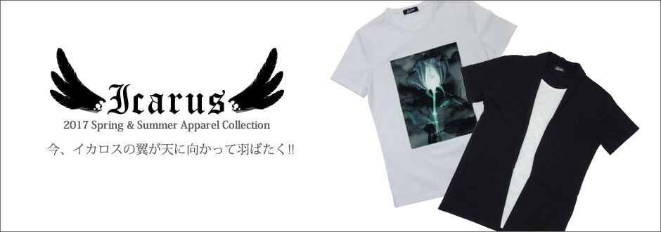2017 SS Collection-Icarus Collection-Aparel