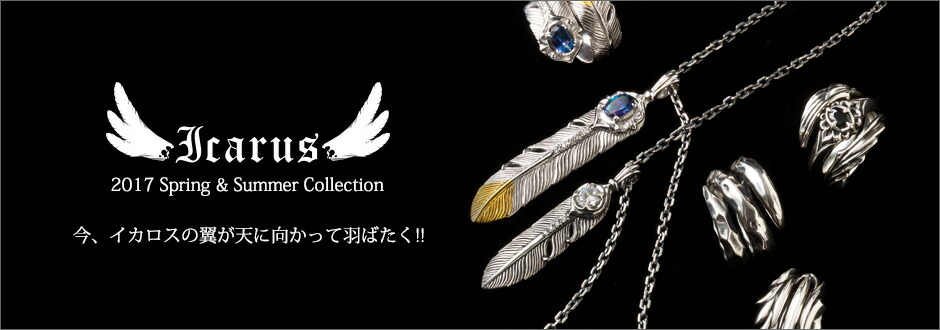 2017 SS Collection-Icarus Collection-Silver&leather