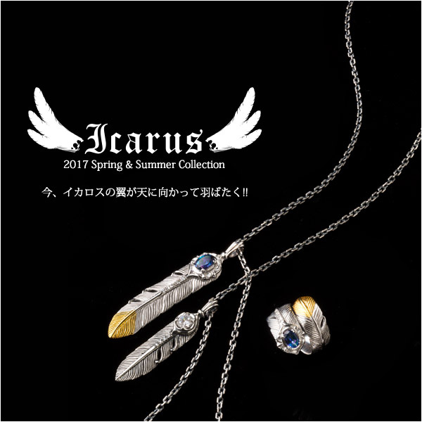 Icarus Collection 販売開始