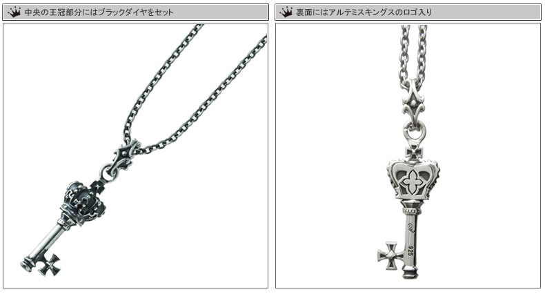 Artemis classic rakuten global market new work black diamond pendant key motifs that set black diamond in the center of the crown the padlock diamond pendant and pair is recommended mozeypictures Images