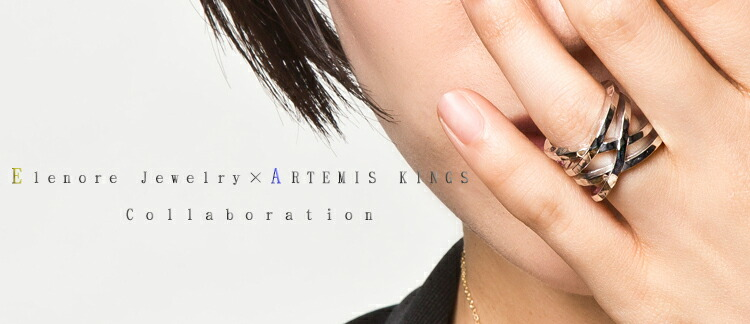 Elenore Jewelry×ARTEMIS KINGS